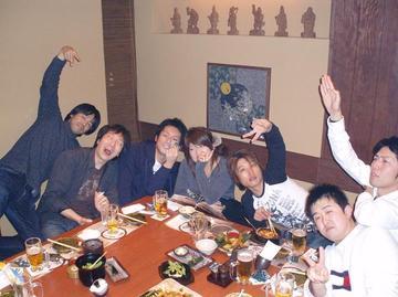 Toyoake