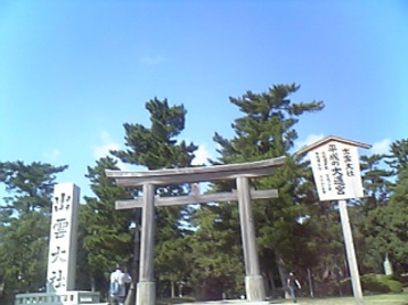 Izumo_1
