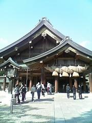 Izumo_2